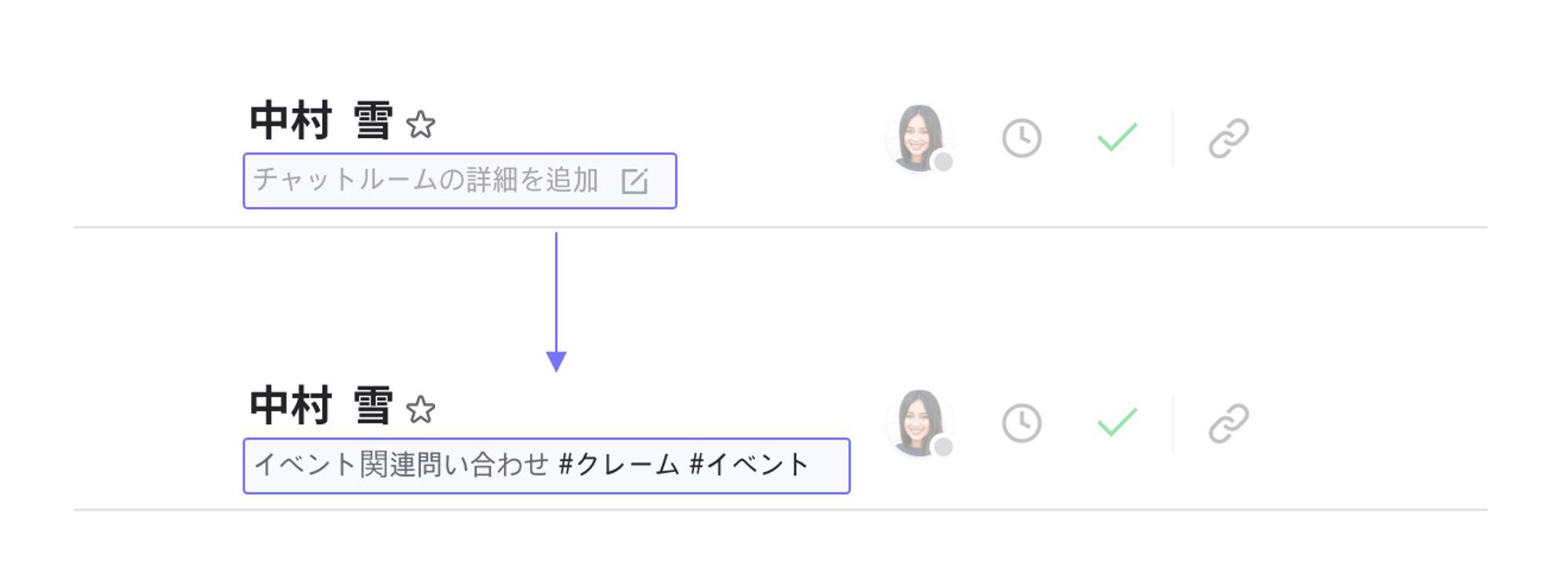 new-userchat-5-ja.jpg