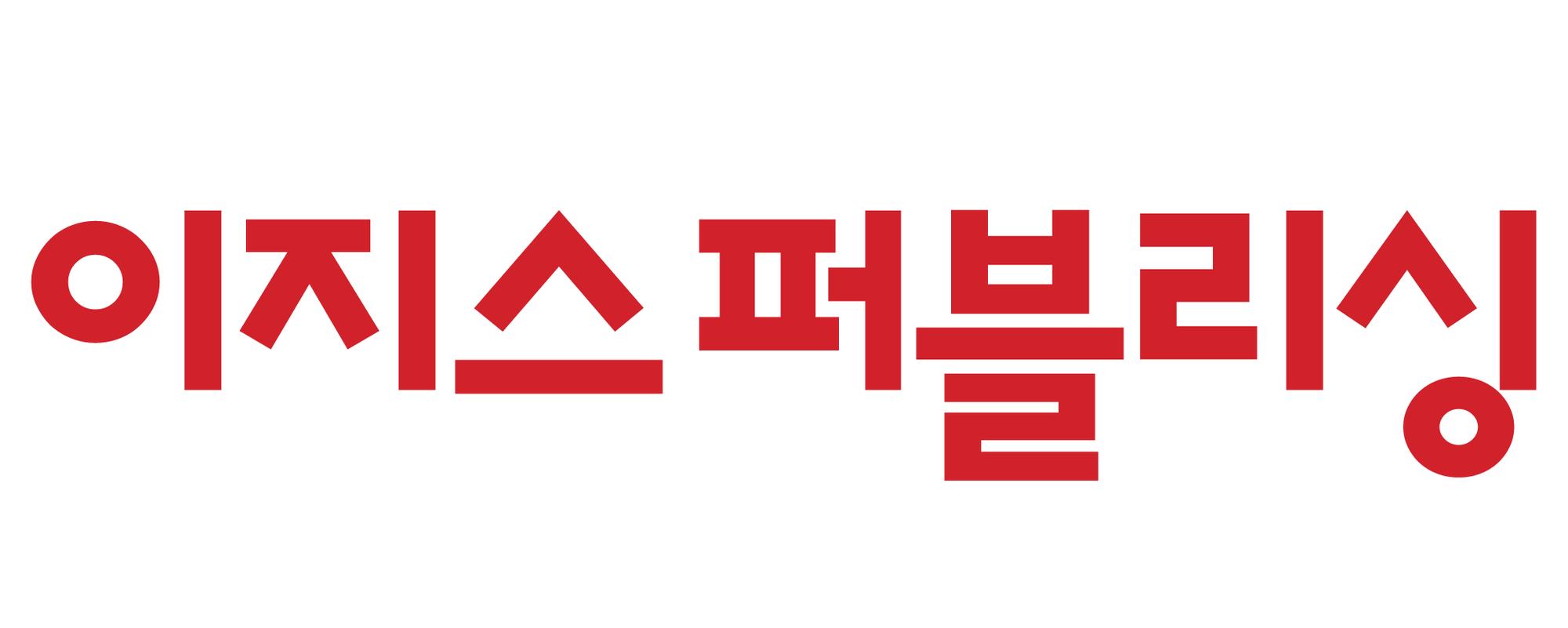 UPF_Sponsor_logo_amass___copy_3.png