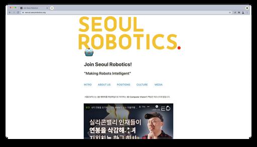 Join_Seoul_Robotics!_2021-05-20_21-05-11.png