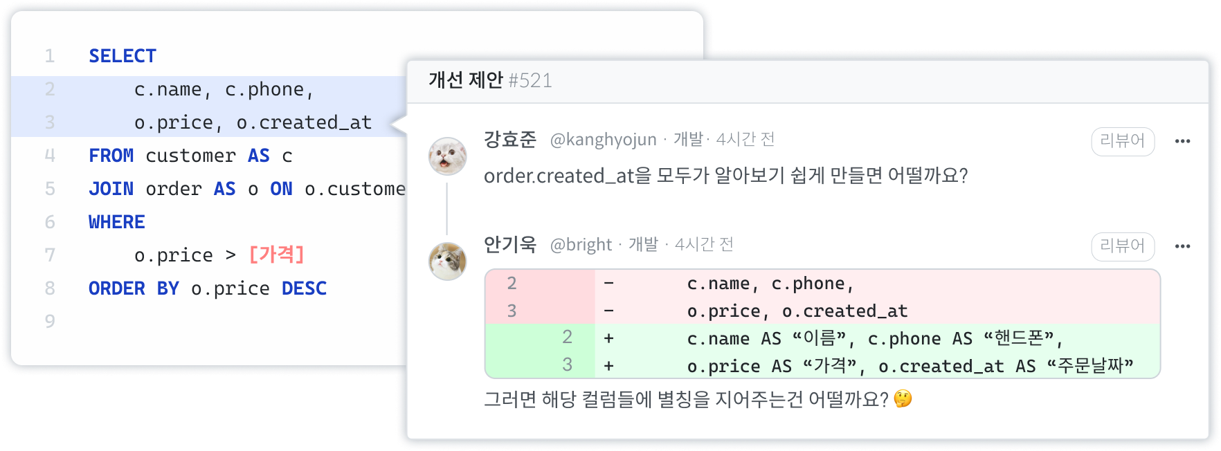 Group_94.png