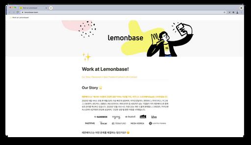 Work_at_Lemonbase!_2021-05-20_21-16-40.png