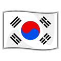 flag-for-south-korea_1f1f0-1f1f7.png