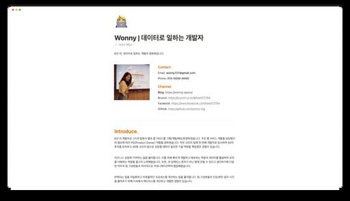 Wonny_____2021-05-20_20-43-42.png