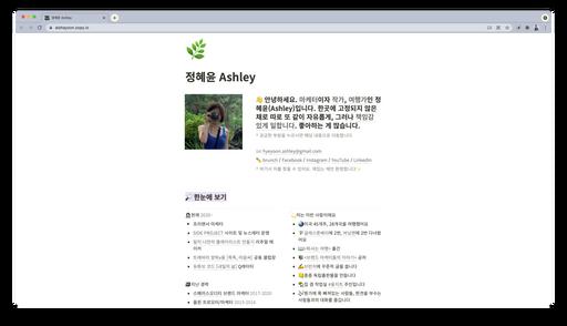 _Ashley_2021-05-20_20-53-28.png