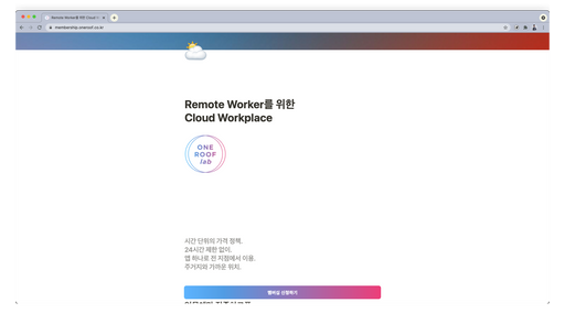 Remote_Worker__Cloud_Workplace_2021-05-20_20-58-27.png