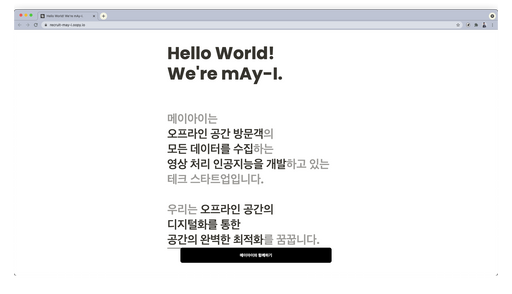 Hello_World!_Were_mAy-I._2021-05-20_21-12-11.png
