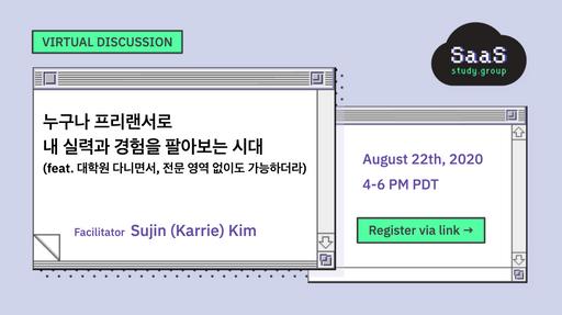 Screen_Shot_2020-08-20_at_9.24.14_AM.png