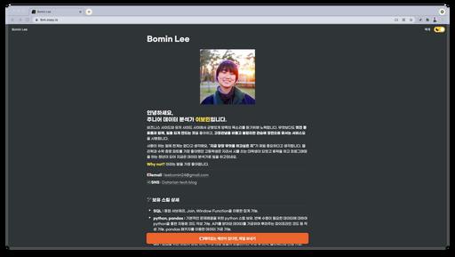 Bomin_Lee_2021-05-20_20-52-59.png