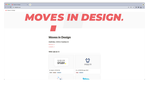 Moves_in_Design_2021-05-20_20-35-01.png