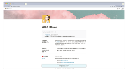 _I_Home_2021-05-20_20-52-28.png