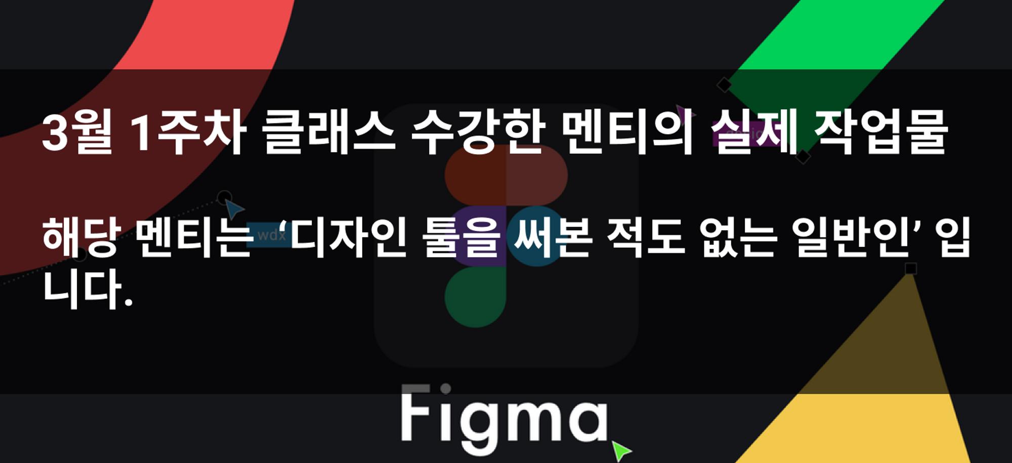 Frame_3.png