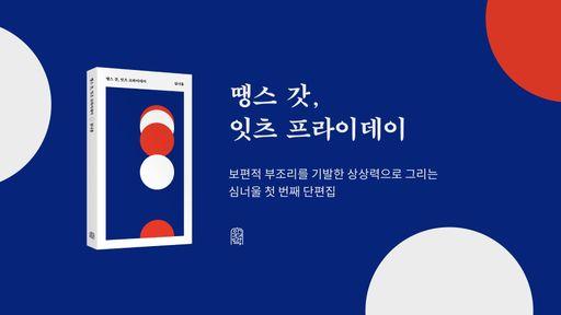 cover_.jpg