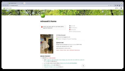 minseoks_home_2021-05-20_20-51-52.png