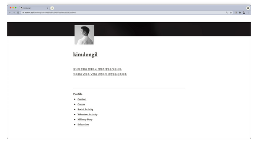 kimdongil_2021-05-20_21-31-38.png