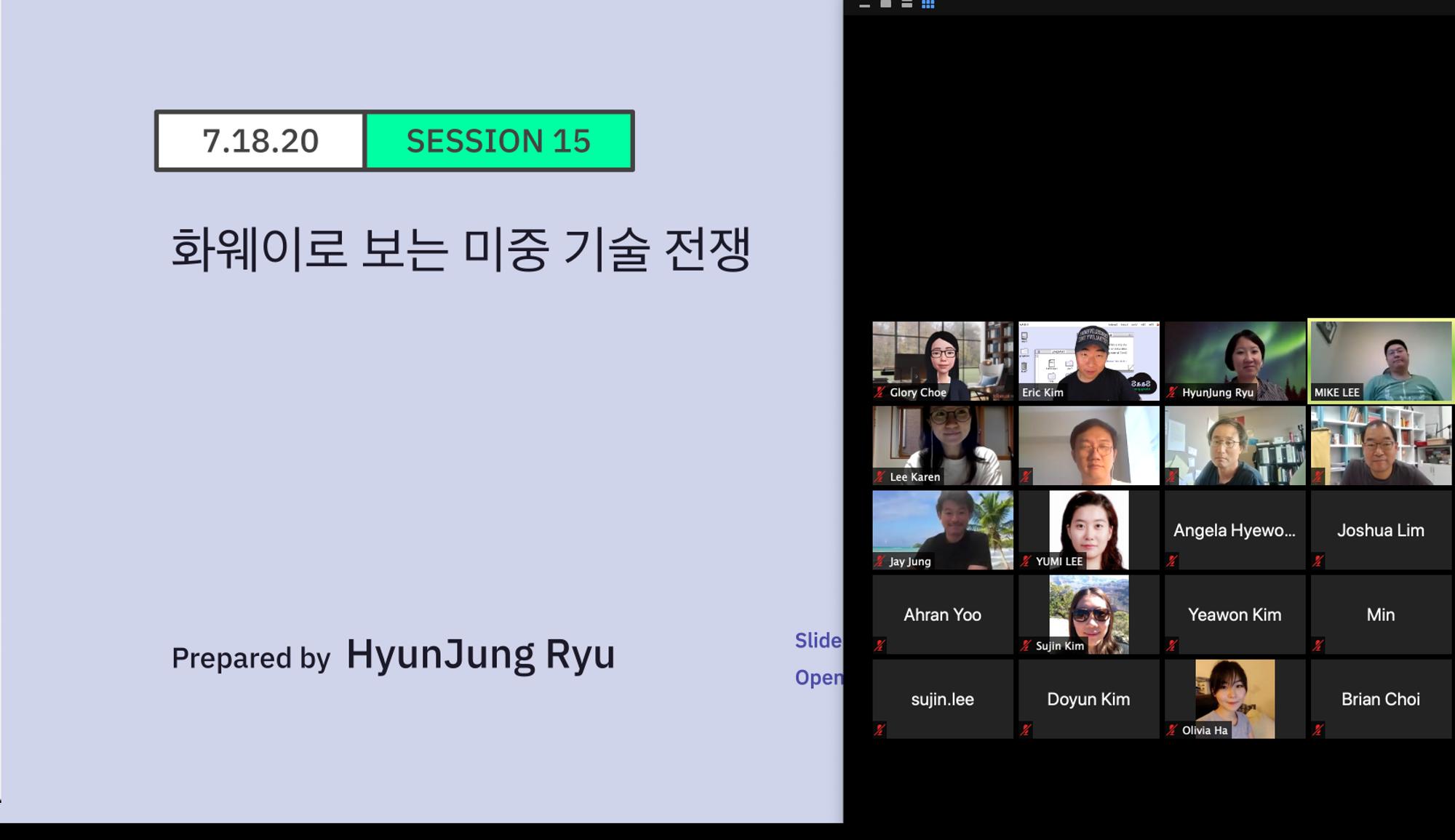 Screen_Shot_2020-07-18_at_6.09.43_PM.png