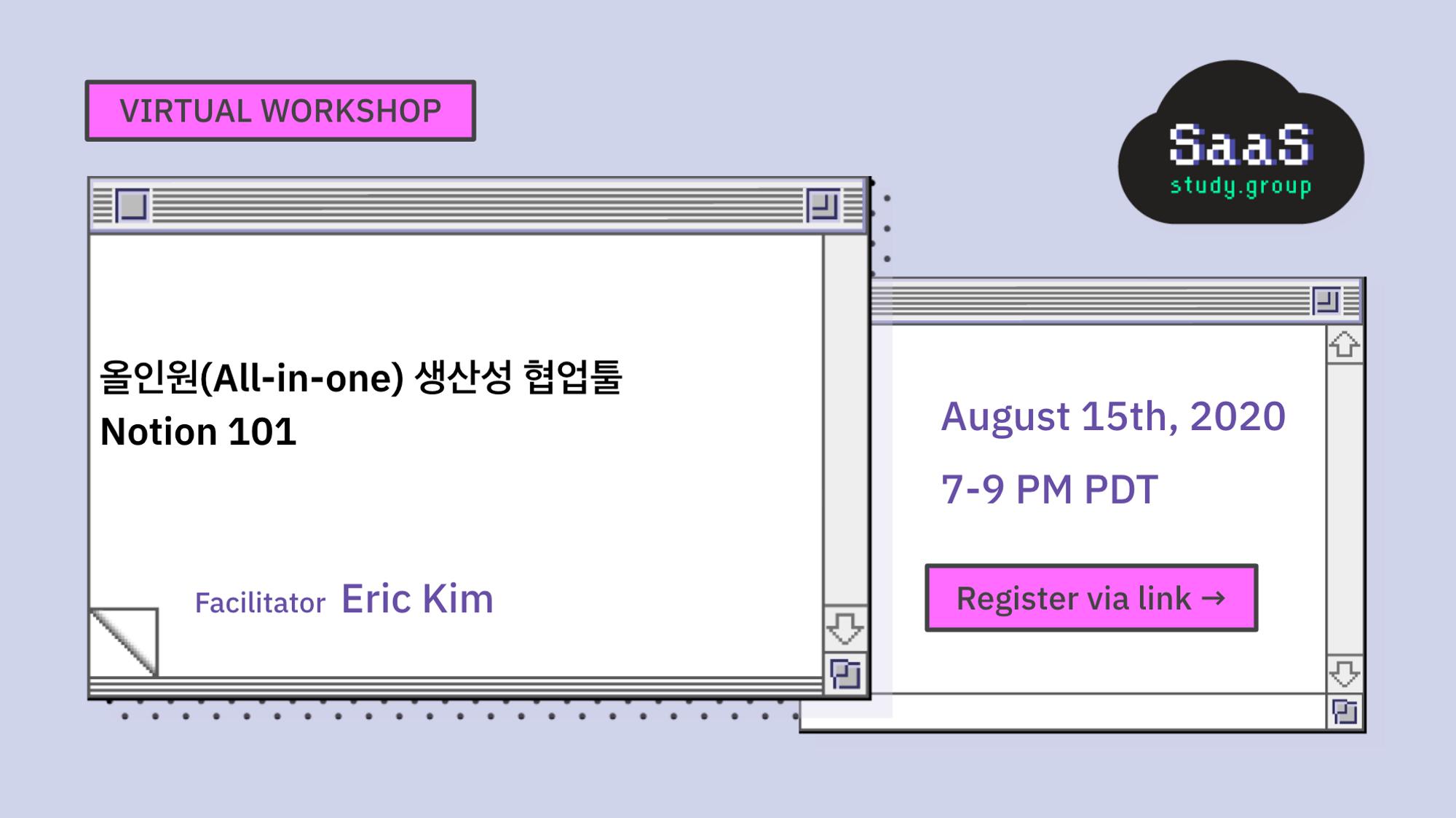 Screen_Shot_2020-07-27_at_1.15.23_AM.png