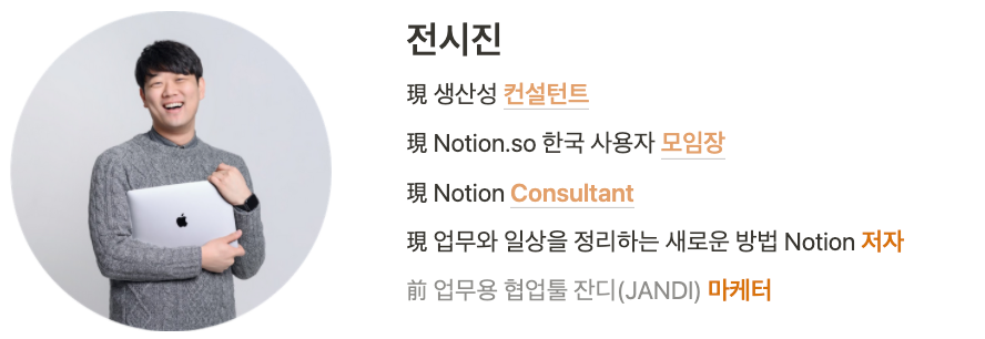 (3)_____Notion.so_2021-03-29_13-38-19.png