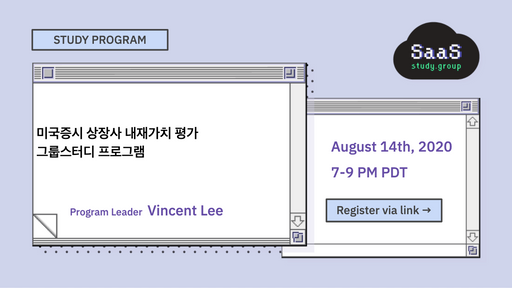Screen_Shot_2020-08-12_at_2.43.13_AM.png