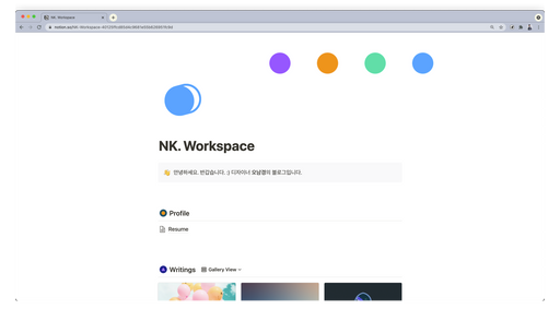 NK._Workspace_2021-05-20_21-34-42.png